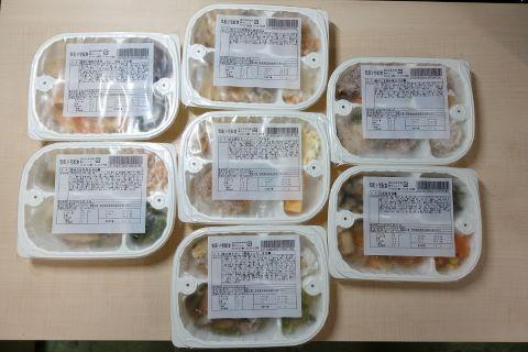 シルバーライフ健康食セット