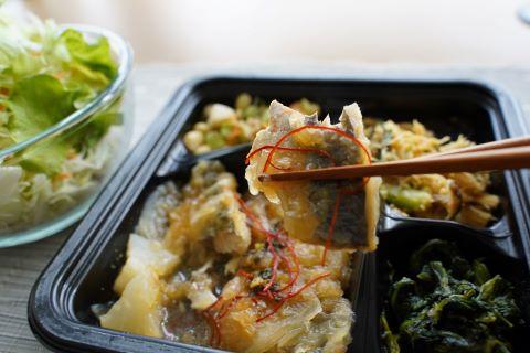 ライザップ魚料理